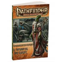 Pathfinder - La Calavera de la Serpiente 6: El Santuario del dios serpiente