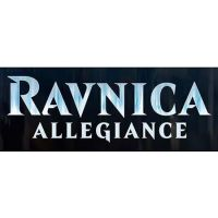 Magic: Lealtad de Ravnica, Expositor de Sobres